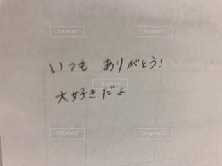 文字,メッセージ,好き,手書き,心,感謝,日本語,告白,気持ち,手書き文字