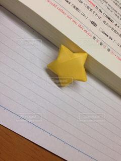 きれい,黄色,英語,星,勉強,手作り,思い出,スター,yellow