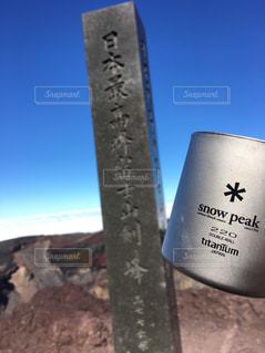 自然,空,富士山,山,フィルム,フィルム写真,日本百名山,フィルムフォト,日本一高い山,登山ハイキング,山頂ごはん