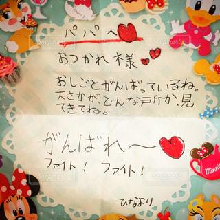 大阪,手紙,仕事,父,娘,応援,ラブレター