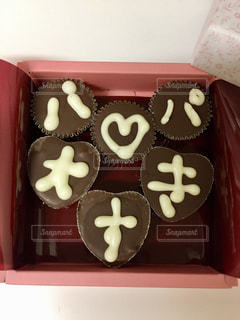 プレゼント,ハート,チョコレート,メッセージ,バレンタイン,チョコ,手作り,パパ,好き,♡,バレンタインデー,日本語,告白,両想い,大すき,パパへ,パパ大すき,子どもから