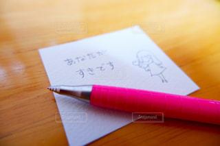 手紙,手書き,告白,ラブレター,好きです