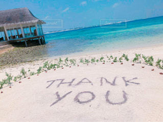 砂浜の上の感謝の写真・画像素材[1881979]