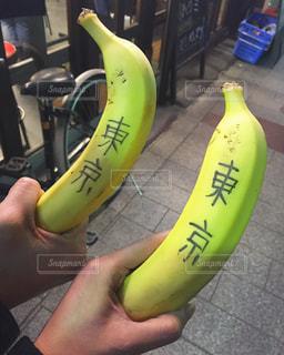 東京バナナの写真・画像素材[1937553]