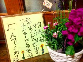 花 - No.492437