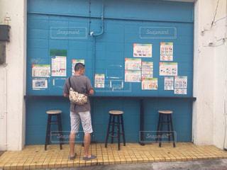 夏,青,後ろ姿,沖縄,夏休み,ハーフパンツ