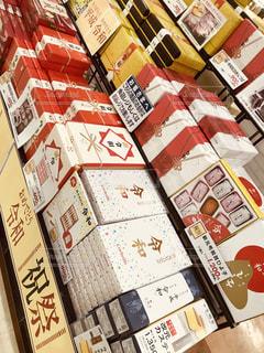 令和のお菓子の写真・画像素材[2099465]