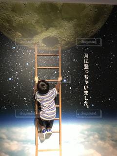 月に登っちゃいました。(笑)の写真・画像素材[2184219]