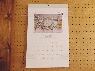 新しいカレンダーの写真・画像素材[3012353]