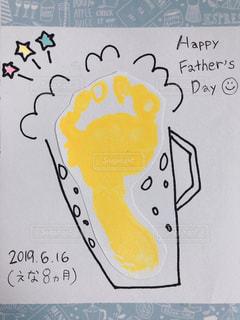 父の日製作足形アートでビールをプレゼントの写真・画像素材[2245605]