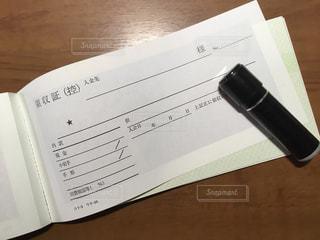 領収証と印鑑の写真・画像素材[2459448]
