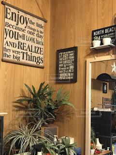 部屋の写真・画像素材[1997429]