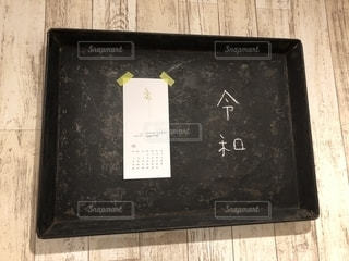 カフェ,文字,屋内,室内,黒板,チョーク,ボード,令和