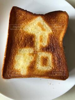 新元号トーストの写真・画像素材[2099519]