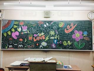 文字,屋内,部屋,机,学校,黒板,教室,青春,放課後,プリント,教科書,ボード,黒板アート,資料,高校生活,球技大会