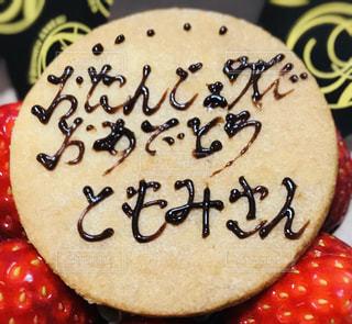 茶色,クッキー,メッセージ,誕生日,ビスケット,ベージュ,バースデーケーキ,ミルクティー色