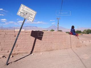 後ろ姿,旅行,旅,ひとり旅,南米,チリ,アタカマ