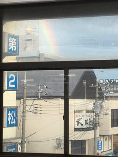 虹の写真・画像素材[2507891]