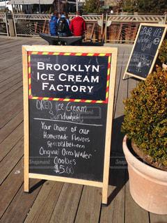 文字,屋外,看板,アメリカ,英語,アイス,アイスクリーム,黒板,チョーク,日中,ブルックリン,ボード