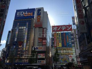 東京 - No.576371
