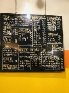 黒,メニュー,壁,黒板,中華,焼肉