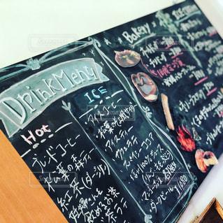 カフェ,アート,メニュー,壁,黒板,デザイン,たくさん,手書き,落書き,インスタ,インスタ映え