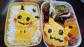 異なる種類の食べ物で満たされた箱の写真・画像素材[3125180]