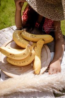 食べ物,Snapmart,バナナ,DOLE,Doleバナナスマイルキャンペーン