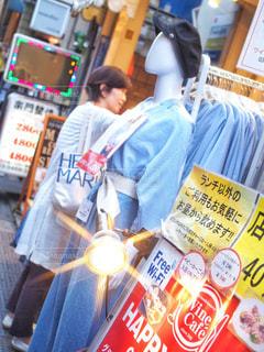 服の写真・画像素材[465977]