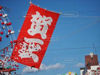 空に凧の飛行の人々 のグループの写真・画像素材[1729666]