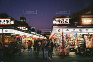 東京 - No.587051