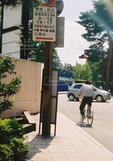 日常 - No.705989