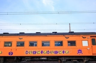 ハロウィン仕様の電車の写真・画像素材[2499047]