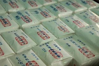 お茶 - No.925231