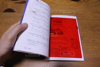 勉強の写真・画像素材[3361224]