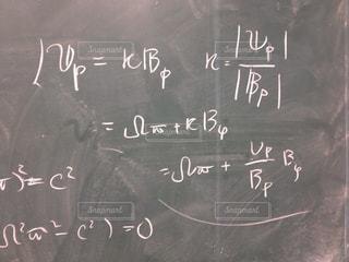 文字,屋内,黒板,教室,チョーク,大学,手書き,物理,数式,テキスト,ボード,雑談,研究室,談話室