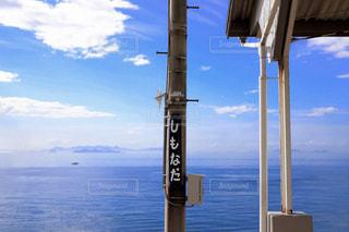 海の見える駅の写真・画像素材[2371950]