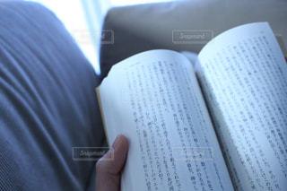 おうちじかん 読書の写真・画像素材[3188266]