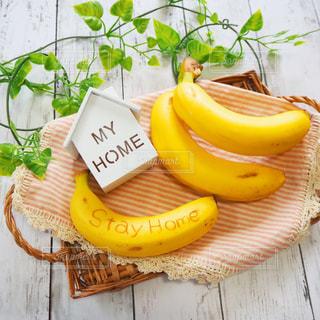 食べ物,果物,バナナ,アンバサダー,Stayhome,DoleBanana