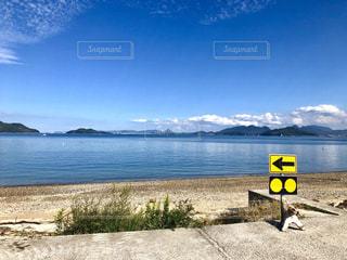 自然,風景,海,空,屋外,雲,青空,青,散歩,旅行,おでかけ