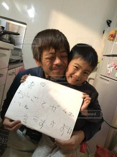 屋内,男の子,5歳,父の日,パパありがとう,パパだいすき