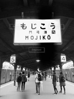 駅,電車,モノクロ,レトロ,フィルム,ホーム,雰囲気,門司港,フィルム写真,福岡県,タイムスリップ,門司港駅,フィルムフォト
