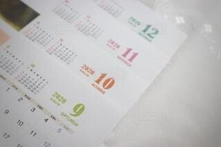 白いふんわりカレンダーの写真・画像素材[3676956]