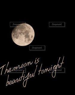 自然,風景,空,秋,夜空,天体,月,愛,満月,メッセージ,恋愛,中秋の名月,テキスト,告白,秋イメージ,月が綺麗ですね,縦型