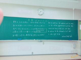 春,文字,メッセージ,卒業,卒業式,お別れ,さくら,手書きメッセージ