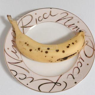 食べ物,黄色,フルーツ,ハート,模様,お皿,マーク,バナナ,物撮り,探して