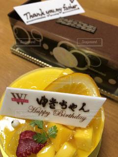 ケーキ,オレンジ,テーブル,チョコレートケーキ,お家,お誕生日,父の日,お誕生日ケーキ