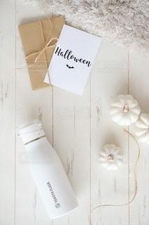 インテリア,白,部屋,ポストカード,ボトル,ハロウィン,かぼちゃ,パンプキン,雑貨,装飾,デコレーション,ホワイト,マイボトル,内装,飾り,ハロウィーン,カボチャ,封筒,ハロウィン飾り,水筒,麻紐,グリーティングカード,ハロウィンパーティー,ホワイトパンプキン,ハロウィン限定,ハロウィン雑貨,白かぼちゃ,タケヤフラスク,タケヤフラスクトラベラー,ハロウィン装飾,ハロウィンシーズン,白カボチャ,ハロウィン2019,白空間,白インテリア