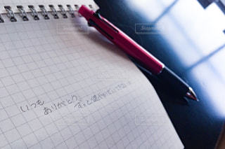 ノートに書いたメッセージの写真・画像素材[2259567]