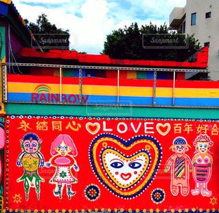 LOVE,カラフル,鮮やか,ハート,台中,彩虹村,レインボーヴィレッジ